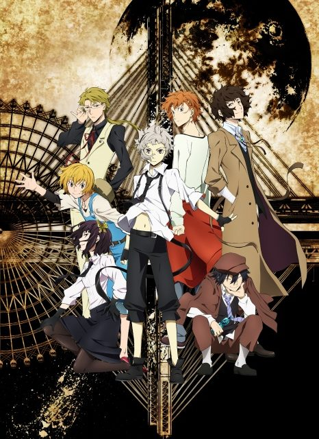 La Sélec'Anime #78 : Bungou Stray Dogs
